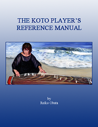 Koto Player Reference Manual