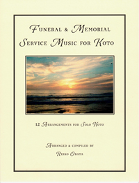 Funeral & Memorial Service Music for Koto