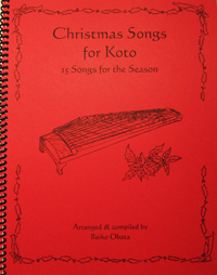 Christmas Songs for Koto music book